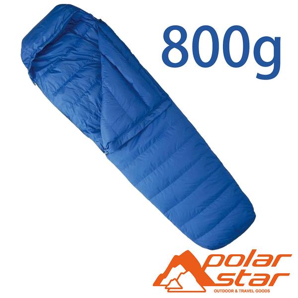 PolarStar 70/30 羽絨睡袋 (絨重800g)『藍』登山 露營 自助旅行 渡假打工 居家 戶外 P13735
