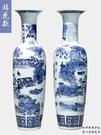 陶瓷花瓶 落地大花瓶仿古清明上河圖青花瓷客廳擺件酒店裝飾擺件 萬寶屋