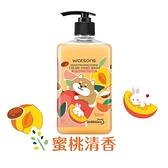 屈臣氏乳油木果蜜桃清香潔手乳(Shibainc)