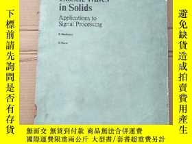 二手書博民逛書店elastic罕見waves in solids applications to signal processin