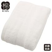 大浴巾 DAY VALUE WH 75×150 NITORI宜得利家居