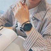 韓國ulzzang青少年手錶男中學生韓版簡約潮流休閒皮帶個性潮男表 夢露時尚女裝