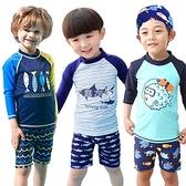 兒童泳衣 兒童泳衣男童分體小童中大童速幹上衣泳褲寶寶長袖防曬游泳衣套裝 全館免運