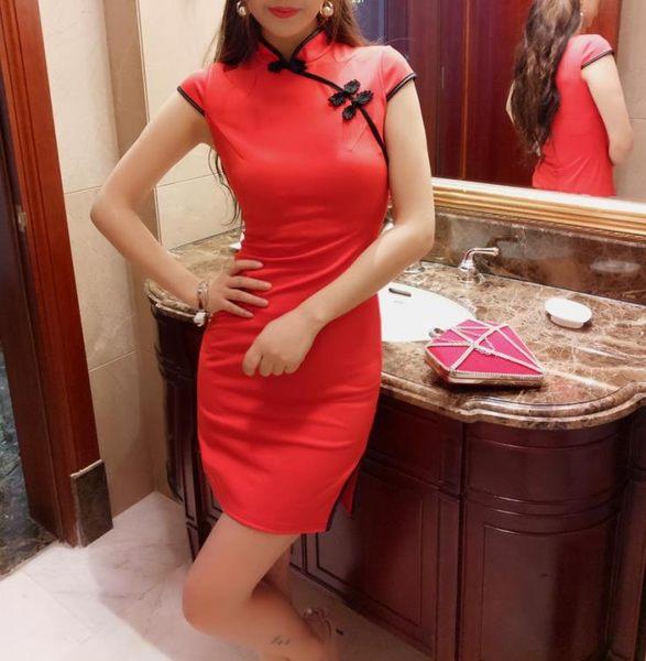 618好康又一發女裝歐美時尚復古短款性感包臀連身裙