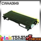 FUJI XEROX CWAA0649 相容碳粉匣(黑色)一支【適用】DOCUPRINT 203A/204A