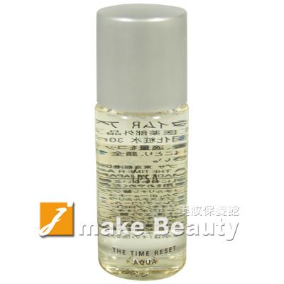 IPSA茵芙莎 美膚微整機能液(30ml)《jmake Beauty 就愛水》