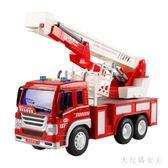 模型汽車 消防車玩具車慣性車工程車云梯車救火車兒童男孩 df1005【大尺碼女王】