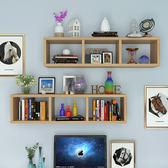 創意格子隔板墻上置物架壁掛墻壁書櫃儲物架壁櫃吊書櫃裝飾吊櫃架 igo卡洛琳