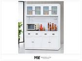 【MK億騰傢俱】ES705-04綺雅娜白色5尺碗盤餐櫃(全組)