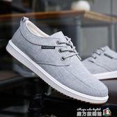 夏季透氣帆布鞋工作鞋子男韓版潮流板鞋老北京布鞋男士低筒休閒鞋 魔方數碼館