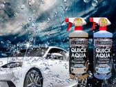 車之嚴選 cars_go 汽車用品【RH-5021】VANGUARD 鐵甲武士 科技水感應潑水排水鍍膜(玻璃也可使用)