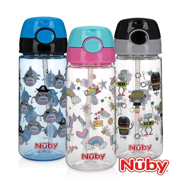 Nuby 晶透運動水杯(細吸管)532ml (款式任選)