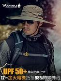 遮陽帽男夏季戶外釣魚帽子男士防曬帽遮臉防紫外線太陽大檐漁夫帽