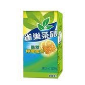 雀巢茶品翡翠檸檬蜜茶300ml*24【愛買】