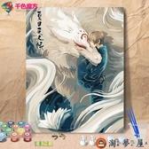 diy數字油畫手繪填色減壓手工填充油彩裝飾畫【淘夢屋】
