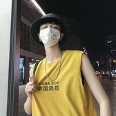 無袖T恤背心韓版夏季中國男孩印花無袖T恤寬鬆風潮流學生沙灘背心 【免運】