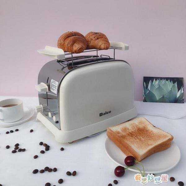 Toaster2sliceKettle多士爐烤麵包機吐司機早餐機Breakfast220vYJJ 奇思妙想屋