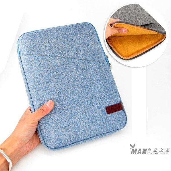 10.1寸聯想yoga book YOGA Tab3 Plus平板電腦保護皮套殼內膽包【台北之家】