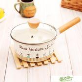 搪瓷加厚18cm1.5L單柄奶鍋 小湯鍋 煮奶煮粥小鍋電磁爐鍋