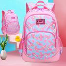 正韓 兒童書包 小學生女孩1-3-5-4-6三六年級女孩6-12周歲雙肩背包