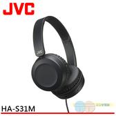JVC 頭戴式摺疊可通話耳機麥克風 HA-S31M