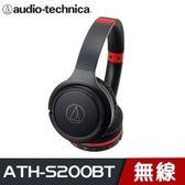 全新 鐵三角  ATH-S200BT audio-technica 藍牙頭戴式耳機 紅色 公司貨一年保固