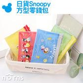 Norns【日貨Snoopy方型零錢包】PVC透明 拉鍊收納包 票卡鑰匙包 史努比 糊塗塔克胡士托 查理布朗