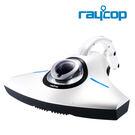Raycop塵蟎機 RS300 白色