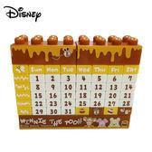 【正版授權】小熊維尼 積木造型 萬年曆 月曆 年曆 維尼 Winnie 迪士尼 Disney - 374104