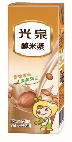 光泉醇米漿200ml(6瓶/組)【合迷雅好物超級商城】