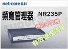 新竹【超人3C】磊科 NR235 NR2...
