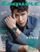 Esquire 君子雜誌 5月號/2020 第177期