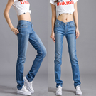 夏季薄款小直筒牛仔褲女寬鬆加長高腰大碼彈力胖MM直筒褲長褲