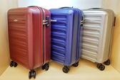 萬國通路 Probeetle 德國拜耳PC防刮材質 台灣製造 拉鍊款 行李箱/旅行箱-28吋(3色) KG89