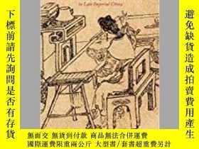 二手書博民逛書店Becoming罕見GuanyinY364153 Yuhang Li Columbia University