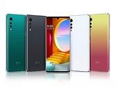 現貨 LG VELVET (6G+128G) 5G手機 6G/128G 6.8吋 雙螢幕 LG手機 保固一年 免運