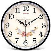鐘表掛鐘客廳現代圓形簡約時鐘家用靜音創意時尚掛表電子石英鐘   橙子精品