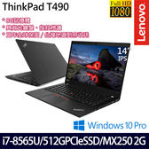 【ThinkPad】T490 20N2CTO4WW 14吋i7-8565U四核MX250 2G獨顯專業版商務筆電(三年保固)
