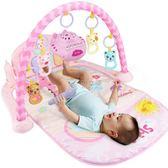 嬰兒健身器 腳踏鋼琴健身架器新生兒寶寶音樂游戲毯玩具0-1歲3-6-12個月 俏女孩