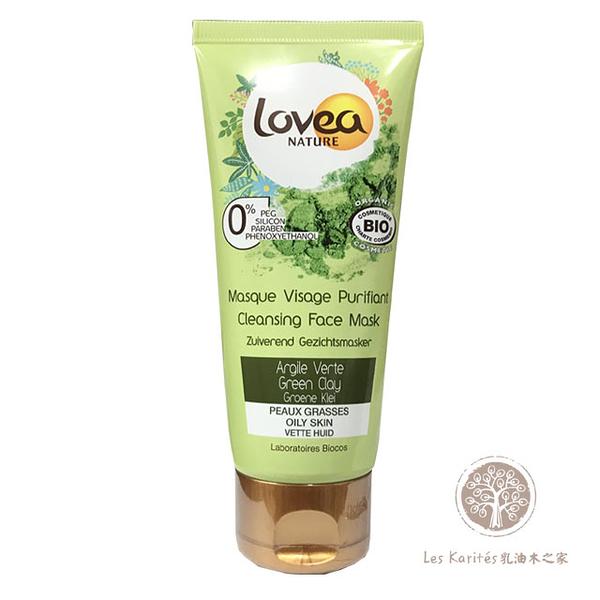 乳油木之家【Lovea Nature】綠礦物泥平衡美膚面膜75ml