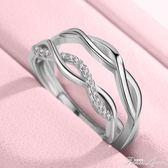 純銀戒指男女情侶一對抖音飾品日韓簡約學生對戒鉆戒開口結婚刻字 范思蓮恩