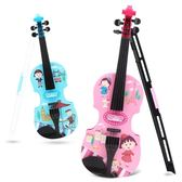 小提琴櫻桃小丸子仿真小提琴樂器寶寶可彈奏小豎琴音樂玩具禮物女孩 全館免運DF