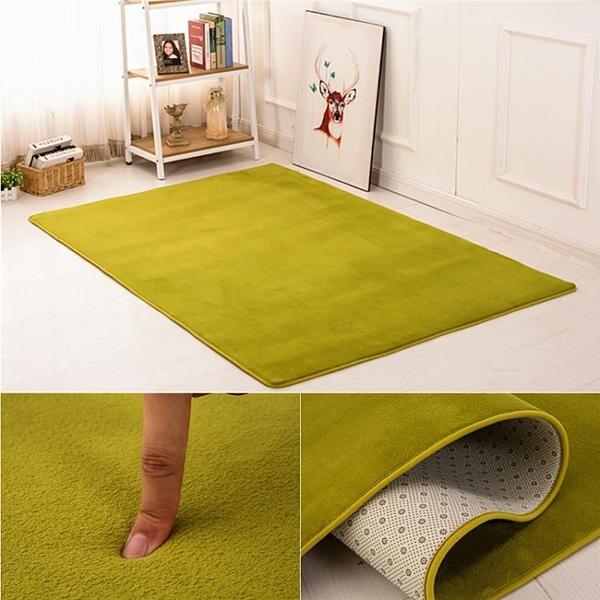 地毯 臥室床邊客廳床前長方形家用可愛榻榻米滿鋪房間客廳地墊子