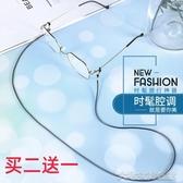 眼鏡鍊韓國進口彩色臘繩時尚眼鏡鍊子老花眼鏡防滑繩子兒童眼鏡掛繩防丟 快速出貨