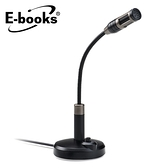 【E-books】E-BOOKS S60 360度全向式麥克風