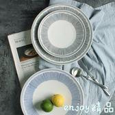 北歐風西餐盤亞光釉下彩甜品盤餐廳主餐盤牛排盤ins碟子