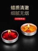 酥油燈 酥油燈供佛燈家用無煙蠟燭2/4/8小時100粒香燭佛前供燈長明燈香薰 麗人印象 免運
