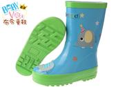 布布童鞋 快樂小象天空藍色橡膠雨鞋(16~22cm) [ OMC324B ] 藍色款
