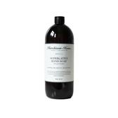Murchison-Hume 最頂級洗手皂乳946ml無花果