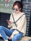 長袖T恤  長袖女t恤新款韓版秋裝寬鬆上衣百搭純棉學生圓領白色打底衫   都市時尚